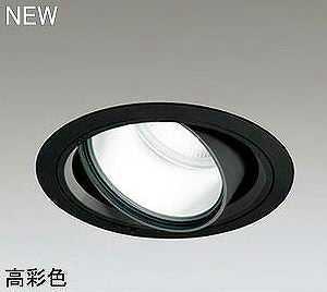 XD404006H オーデリック PLUGGED プラグド C7000 ユニバーサルダウンライト [LED]