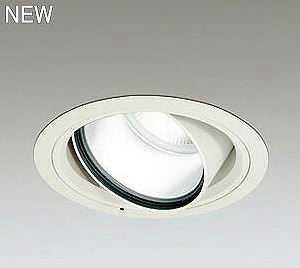 XD404009 オーデリック PLUGGED プラグド C7000 ユニバーサルダウンライト [LED]