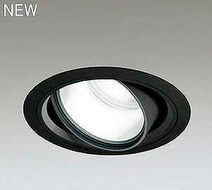 XD404012 オーデリック PLUGGED プラグド C7000 ユニバーサルダウンライト [LED]