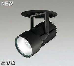 XD404018H オーデリック PLUGGED プラグド C7000 ダウンスポットライト [LED]