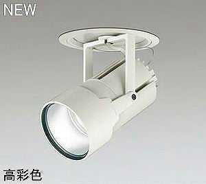 XD404021H オーデリック PLUGGED プラグド C7000 ダウンスポットライト [LED]