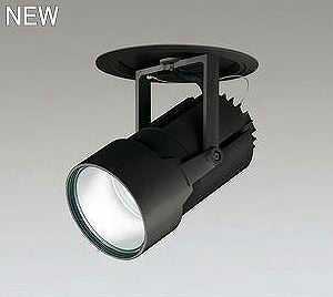 XD404022 オーデリック PLUGGED プラグド C7000 ダウンスポットライト [LED]