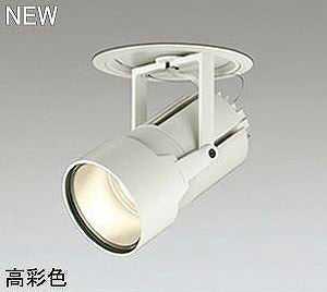 XD404023H オーデリック PLUGGED プラグド C7000 ダウンスポットライト [LED]