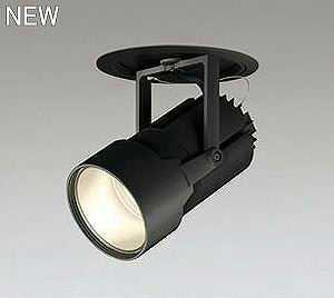 XD404024 オーデリック PLUGGED プラグド C7000 ダウンスポットライト [LED]