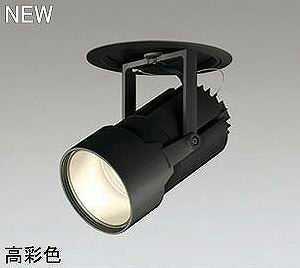 XD404024H オーデリック PLUGGED プラグド C7000 ダウンスポットライト [LED]