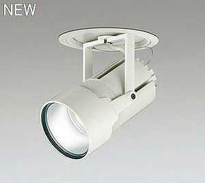 XD404027 オーデリック PLUGGED プラグド C7000 ダウンスポットライト [LED]