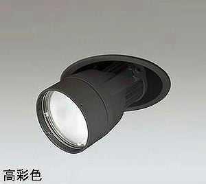 XD403320H オーデリック PLUGGED プラグド ダウンスポットライト [LED]