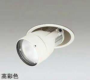 XD403325H オーデリック PLUGGED プラグド ダウンスポットライト [LED]