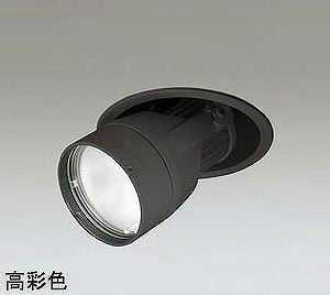 XD403328H オーデリック PLUGGED プラグド ダウンスポットライト [LED]