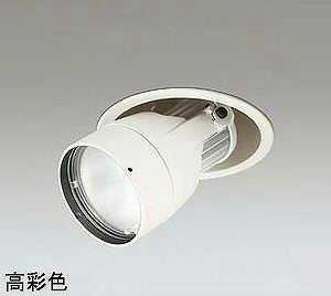 XD403333H オーデリック PLUGGED プラグド ダウンスポットライト [LED]