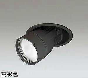 XD403334H オーデリック PLUGGED プラグド ダウンスポットライト [LED]