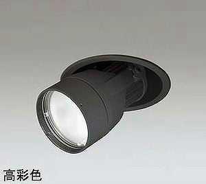 XD403336H オーデリック PLUGGED プラグド ダウンスポットライト [LED]