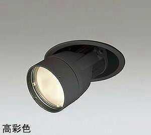 XD403338H オーデリック PLUGGED プラグド ダウンスポットライト [LED]