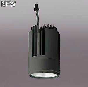 XD424010 オーデリック PLUGGED プラグド 交換用光源ユニット [LED]