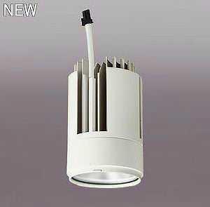 XD424013 オーデリック PLUGGED プラグド 交換用光源ユニット [LED]