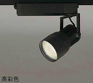 XS411118H オーデリック PLUGGED プラグド プラグタイプ スポットライト  [LED]