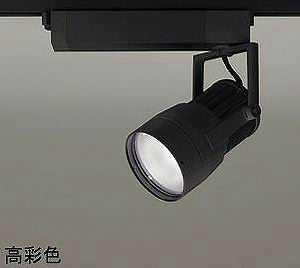 XS411128H オーデリック PLUGGED プラグド プラグタイプ スポットライト  [LED]