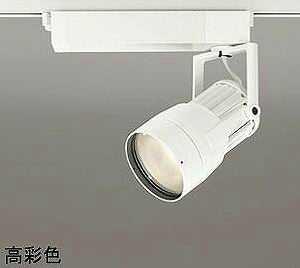 XS411147H オーデリック PLUGGED プラグド プラグタイプ スポットライト  [LED]