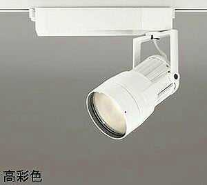XS411153H オーデリック PLUGGED プラグド プラグタイプ スポットライト  [LED]