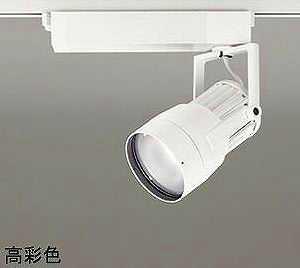 XS411175H オーデリック PLUGGED プラグド プラグタイプ スポットライト  [LED]