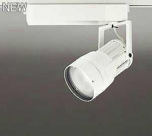 XS411194 オーデリック PLUGGED プラグド プラグタイプ スポットライト  [LED]