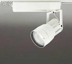 XS411197 オーデリック PLUGGED プラグド プラグタイプ スポットライト  [LED]