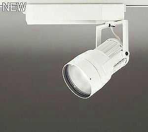 XS411199 オーデリック PLUGGED プラグド プラグタイプ スポットライト  [LED]