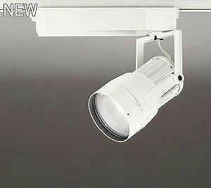 XS411201 オーデリック PLUGGED プラグド プラグタイプ スポットライト  [LED]