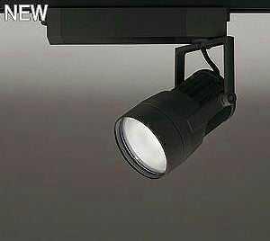 XS411204 オーデリック PLUGGED プラグド プラグタイプ スポットライト  [LED]