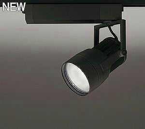 XS411206 オーデリック PLUGGED プラグド プラグタイプ スポットライト  [LED]