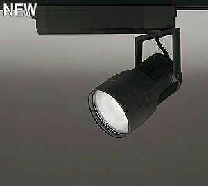 XS411208 オーデリック PLUGGED プラグド プラグタイプ スポットライト  [LED]