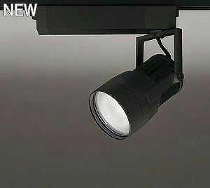 XS411216 オーデリック PLUGGED プラグド プラグタイプ スポットライト  [LED]