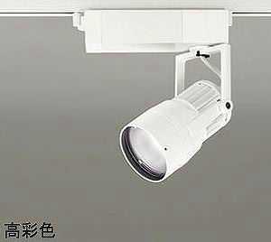XS412101H オーデリック PLUGGED プラグド プラグタイプ スポットライト  [LED]