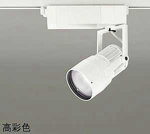 XS412107H オーデリック PLUGGED プラグド プラグタイプ スポットライト  [LED]