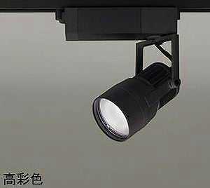 XS412108H オーデリック PLUGGED プラグド プラグタイプ スポットライト  [LED]