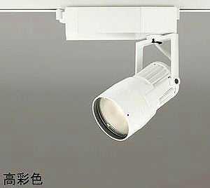 XS412129H オーデリック PLUGGED プラグド プラグタイプ スポットライト  [LED]
