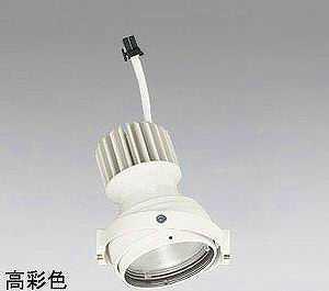 XS412303H オーデリック PLUGGED プラグド マルチユニバーサル灯体 [LED]