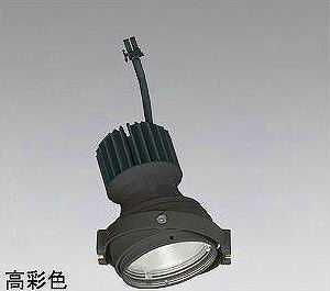 XS412320H オーデリック PLUGGED プラグド マルチユニバーサル灯体 [LED]
