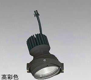 XS412322H オーデリック PLUGGED プラグド マルチユニバーサル灯体 [LED]