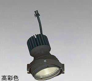 XS412330H オーデリック PLUGGED プラグド マルチユニバーサル灯体 [LED]