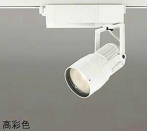 XS412135H オーデリック PLUGGED プラグド プラグタイプ スポットライト  [LED]