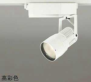 XS412159H オーデリック PLUGGED プラグド プラグタイプ スポットライト  [LED]