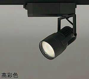 XS412160H オーデリック PLUGGED プラグド プラグタイプ スポットライト  [LED]