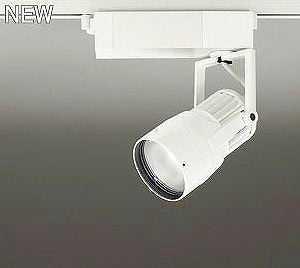 XS412163 オーデリック PLUGGED プラグド プラグタイプ スポットライト  [LED]