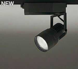 XS412166 オーデリック PLUGGED プラグド プラグタイプ スポットライト  [LED]