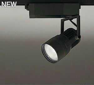 XS412172 オーデリック PLUGGED プラグド プラグタイプ スポットライト  [LED]