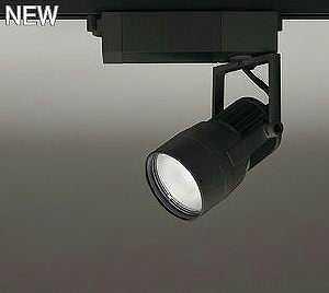 XS412178 オーデリック PLUGGED プラグド プラグタイプ スポットライト  [LED]