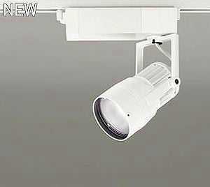 XS412182 オーデリック PLUGGED プラグド プラグタイプ スポットライト  [LED]