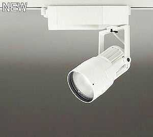 XS412190 オーデリック PLUGGED プラグド プラグタイプ スポットライト  [LED]