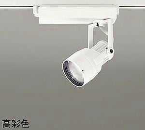 XS413107H オーデリック PLUGGED プラグド プラグタイプ スポットライト  [LED]